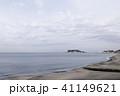 水辺風景(神奈川県、鎌倉市、冬) 41149621