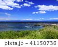 風景 晴れ 海の写真 41150736