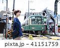 女性 散歩 電車の写真 41151759