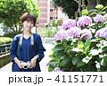 女性 カメラ 紫陽花の写真 41151771