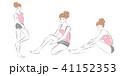 マンガ 漫画 コミックのイラスト 41152353