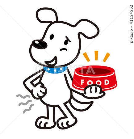 犬 白犬 餌入れ  41154502