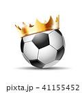 王冠 ボール 玉のイラスト 41155452