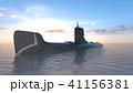潜水艦 41156381