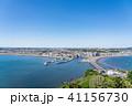 海 風景 海岸の写真 41156730