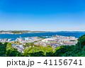 【神奈川県】江ノ島 41156741