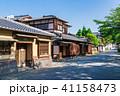 京都 祇園 ねねの道の写真 41158473