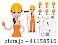 ビルダー 建築業者 建設業者のイラスト 41158510