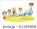 基礎 スクール 学び舎のイラスト 41160808