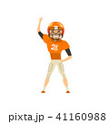 ヘルメット かぶと アメリカンフットボールのイラスト 41160988