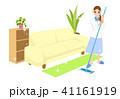 掃除をする女性 41161919