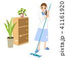 掃除をする女性 41161920