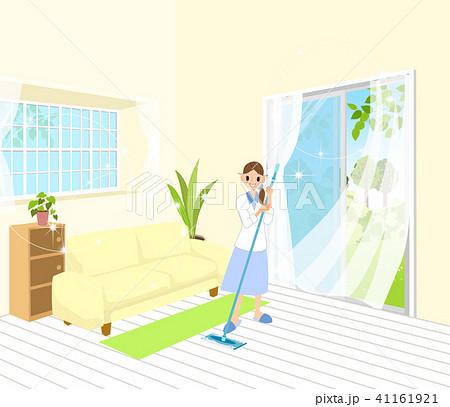 掃除をする女性 41161921