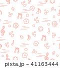 ミュージック 譜面 音楽のイラスト 41163444