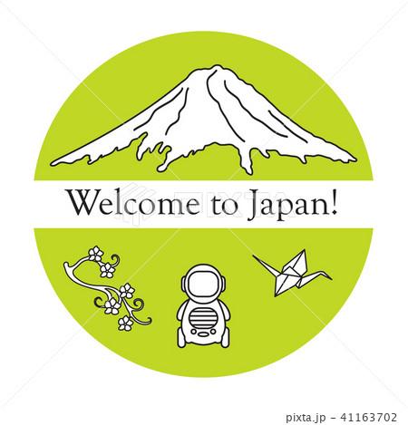 Set of Japan traditional design elements 41163702