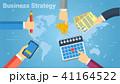 ビジネス 商売 作戦のイラスト 41164522
