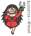 キャラクター 驚かす 怪談のイラスト 41165578