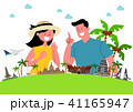 Trip to East asia, Travel Landmarks Vector Illustration 007 41165947