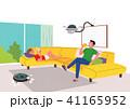 イラスト 挿絵 将来的のイラスト 41165952