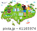 Trip to East asia, Travel Landmarks Vector Illustration 005 41165974