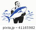サカナ 魚 魚類のイラスト 41165982
