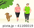 イラスト 挿絵 健康のイラスト 41166019