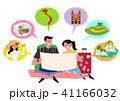 Trip to East asia, Travel Landmarks Vector Illustration 004 41166032