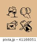 アイコン アニバーサリー カードのイラスト 41166051