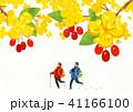イラスト 挿絵 家族のイラスト 41166100
