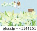 イラスト 挿絵 カップルのイラスト 41166101