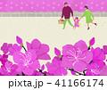 イラスト 挿絵 カップルのイラスト 41166174