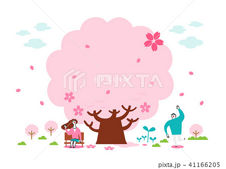 Vector illustration of spring object - flowers, the cherry tree, umbrella and so on. 004 41166205