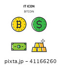 Set of Icon for eco energy, build, bitcoin and IoT industry. 033 41166260