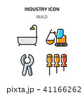 Set of Icon for eco energy, build, bitcoin and IoT industry. 030 41166262