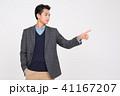 アジア人 アジアン アジア風の写真 41167207