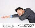 アジア人 アジアン アジア風の写真 41167227