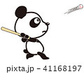 パンダのバッター 41168197