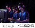eスポーツ エレクトロニックスポーツ ゲーマーの写真 41168243
