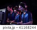 eスポーツ エレクトロニックスポーツ ゲーマーの写真 41168244
