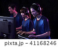 eスポーツ エレクトロニックスポーツ ゲーマーの写真 41168246