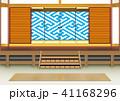 お白洲 奉行所 江戸時代のイラスト 41168296