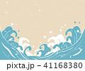 波 海 和柄のイラスト 41168380