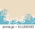 波 海 和柄のイラスト 41168385