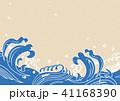 波 海 和柄のイラスト 41168390