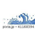 波 海 和柄のイラスト 41168394