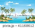 熱帯 景色 風景のイラスト 41168612