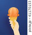 アイス 手 アイスクリームのイラスト 41170153