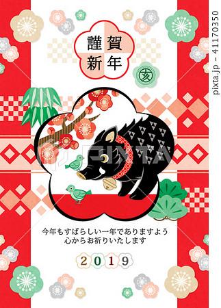 2019年亥年完成年賀状テンプレート「黒猪と鶯の華やか梅和風デザイン」謹賀新年 41170350