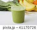 野菜 スムージー ジュース 41170726