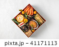 おせち お節料理 正月の写真 41171113